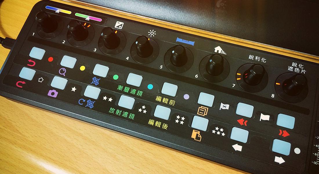 Lightroom DJ快速修圖利器X-TOUCH MINI+MIDI2LR 設定中文教學